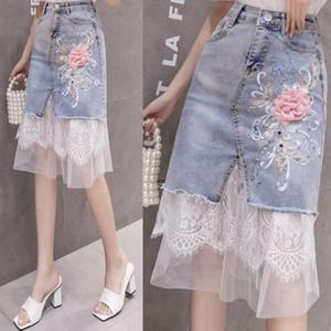 Mesh couture One-Step Denim denim fleur skirteyelash jupe fourreau dentelle perlée en trois dimensions jupe en une seule étape