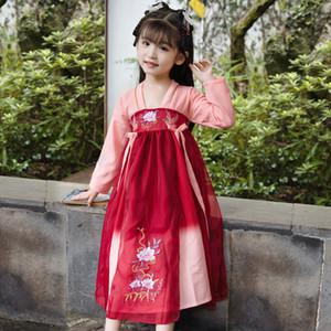 2021 tradizionali ragazze intrattenimento musiche e canzoni per bambini tradizionale cinese antica Festival Folk Outfit Dress Costumi bambini Tang Fairy Dress cinese di danza