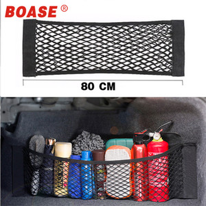 ear Racks & Accessories Mesh Trunk Car Organizer Net goods Universal Storage Rear Seat Back Stowing Tidying Auto Accessories Travel Pocke...