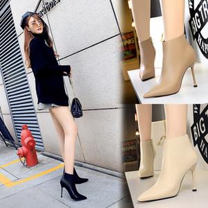 2020 Kış İlkbahar Pırıltılı Çorap Çizme Düşük Yüksek Topuk Ayak bileği Boots Lüks Kadınlar desiger Glitter Kısa Çizme Artı boyutu Parti Ayakkabı