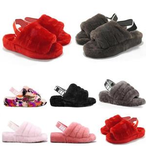 Australia bebés de invierno Fluff sí se deslizan Motlee leopardo Slide mujeres de los zapatos de señora Girl Pink Seashell de carbón Lantana Multi nieve zapatilla W0Bq #