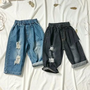 BTGaS Vêtements produit de lavage trou jeans wear Jeans Harlan japonais et coréens Tencel enfants des enfants des hommes et des femmes bébé