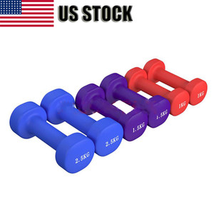 Free Shipping US Stock ! 10KG ! Authentic Dipped Plastic Dumbbell Multi-color Gift Box Containing Dumbbell Rehabilitation Exercise Equipment