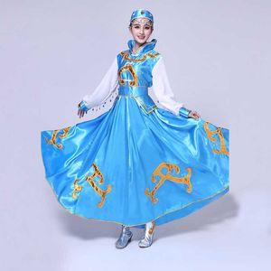 Mongolie Afficher la Mongolie Servir de danse Vêtements Mongolie intérieure Danse Vêtements Robe Jupe Performance des minorités ethniques