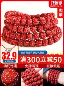Machine Brush Bag Pulp 108 Small Vajra Bodhi Bracelets Bodhi Beads Bracelet Wenwan Mens Five-Petal Necklace