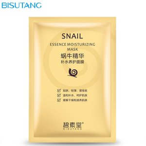 Moisturizing Hydrating Snail essence hydrate patch mask Intensive Repair Skin Care Oil-Control Anti Puffiness and Aging Wholesale face masks