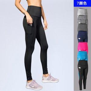 Женщины Йога Pant Sweatpant Упругие высокой талией быстро сохнут леггинсы Колготки Running Jogger Тренажерный зал Тренировка Pant Спортивная