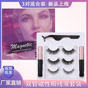 ZIYIMEI Magnetic Eyeliner & Magnetic False Eyelashes Eyelash Tweezers 3 Pairs of Hybrid Easy to wear Natural simulation 3d mink lashes