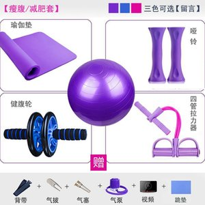 Ball Beginners Women's Thick Widened Lengthened Anti-slip Gymnastic Mat Three-piece Set-Chest Expander Power Roller