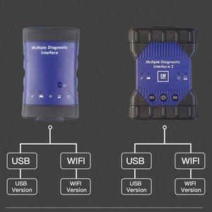MDI Çoklu Teşhis Arayüz GM MDI WIFI / USB ECU Programcı OBD2 Tarayıcı OBD2 Teşhis Aracı WIFI OBDII Teşhis Araç Diagnosti ddZb #