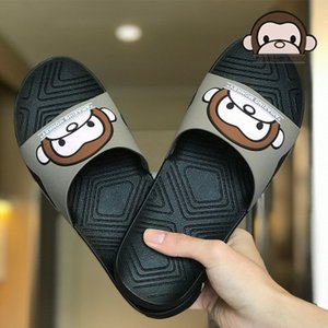 Esal Monkey Summer Slippers Men's Indoor And Bathroom Antiskid Soft Flat Thick Soled Outdoor Wearing Fashionable Slippers