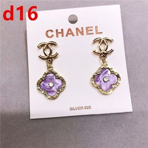 With BOX Fashion brand Have stamps pearl designer earrings for lady women Party wedding lovers gift engagement luxury jewelry for Bride HB20