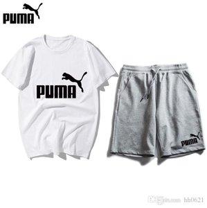 New Fashion Designer Men's Short Sleeve T-shirt Fashion Casual Wear Sportswear Two-piece Suit
