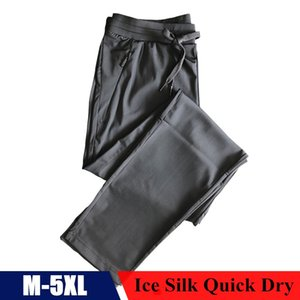 Summer Thin Ice Silk Quick Dry Pants Men Womens 5XL Plus Size Straight Breathable Trousers Outdoor Hiking Sports Pants