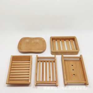Wooden Natural Bamboo Soap Dishes Tray Holder Storage Soap Rack Plate Box Container Portable Bathroom Soap Dish Storage Box