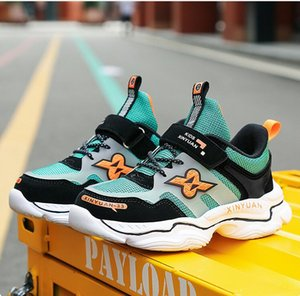 Fall 2020 children's shoes new boys casual shoes Korean children's net red breathable sports shoes trendy fashion
