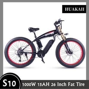 Fat Tire Bicicleta eléctrica 26 pulgadas 1000w 15Ah de alta eficiencia de la batería de litio Nieve Playa Ebike 21 Velocidad de disco hidráulico de frenos