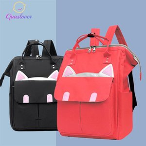 Multifunction Mummy Bag Large Capacity Backpack Baby Diaper Bag Maternity Nursing Nappy For Stroller Fashion Travel Bags