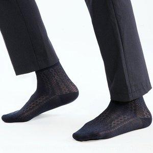 1318 primavera y otoño Beny mercerizado diamante mercerizado calcetines cortos de algodón del algodón del diamante hueco delgado calcetines caballero de los hombres