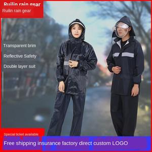B0e7M Split raincoat adult outdoor cycling reflective labor protection sanitation fluorescent green police raincoat rainpants Trousers set B
