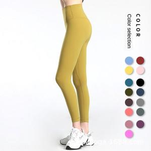 ropa de yoga yoga ropa ajustada Alinear doble cara lijado alta cintura de secado rápido de la aptitud de nueve puntos pantalones desnudos de las mujeres