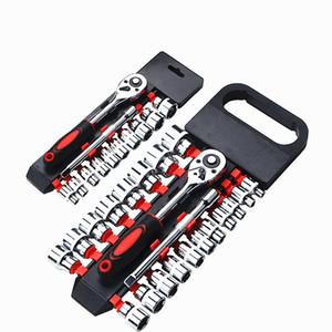 free shipping auto repair ratchet socket wrench set chrome vanadium steel screwdriver bits set spanner assembly tool 12 20 21 28pcs combo