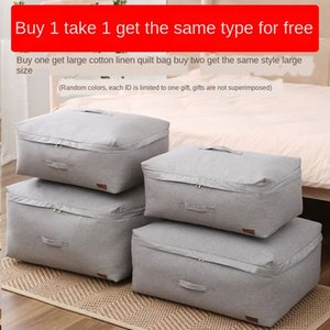 Moisture-proof thickened three-layer clothes Packaging household quilt storage clothes storage bag quilt packaging bag