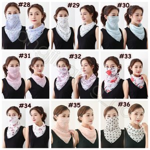 꽃 인쇄 된 스카프 페이스 마스크 (40 개) 색상 안티 UV 쉬폰 스카프 야외 스포츠 사이클링 얼굴 여성 여름 목도리 CCA12370의 120pcs 마스크