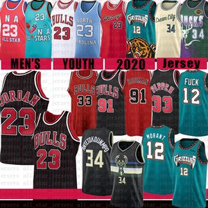 Giannis Ja Antetokounmpo Morant 23 Michael MJ Basketball Jersey Scottie Pippen Dennis Rodman Milwaukee Bucks Chicago Bulls Memphis Grizzlies