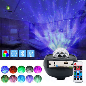 LED Star Projector Night Light Colorful Ocean Wave Sky Projector Lamp USB Bluetooth Music Player Stage Laser Projector Light