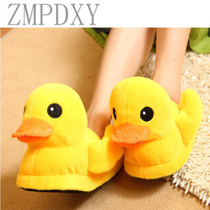Cute Cotton Slippers Large Yellow Duck Slides Winter Warm Shoes Indoor Plush Cartoon Shoes Furry Cotton Slides Women Slippers