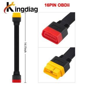 X431 V // PRO / Easydiag / 거의 항목에 대한 여성 듀얼 커넥터 진단 스캐너 OBDII 확장 케이블 OBD 16PIN 남성