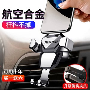 Car Mobile Phone Bracket Gravity Bracket Car Air Outlet Universal Aluminum Alloy Car Navigation Support Multi-Function
