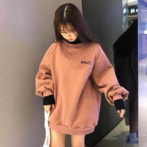 19 lazy wind plus velvet high collar fake two-piece women's new Top sweater sweater Korean style student loose chic top