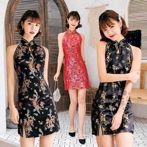 amélioration sexy robe cheongsam boîte de nuit hors épaule performance podium robe qipao cheongsam traditionnelle Woemn vestido chino