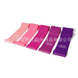 Gradients Purple color belt men women belts leash resistance bands elastic headband pull strap harness Bodybuilding Yoga 22 9sd C2