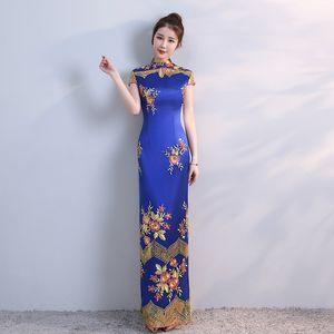 Red Party Cheongsam Oriental Evening Dress Chinese Traditional Style Women Elegant Qipao Sexy Long Robe Retro Vestido S-3XL