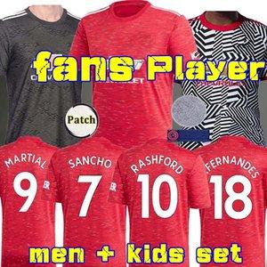 플레이어 20 (21) 맨체스터 산초 집에 남자 축구 유니폼 B.FERNANDES RASHFORD MARTIAL 2020 축구 셔츠 2021 아이 유니폼 연합 GREENWOOD