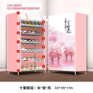 New Simple Multi-Layer Shoe Shelf Shoemaker Door Dust-Proof Storage Household Economical Removable Shoe Cabinet European