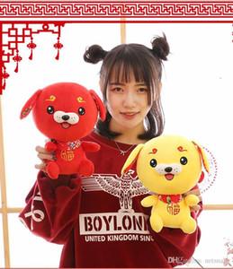 new Factory direct sale 8 inch dog year mascot of the mascot of the mascot of the toy annual toys annual gift customization