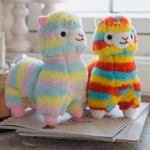 20cm precioso arco iris alpaca Lama Arpakasso relleno de la felpa del bebé de juguete muñeca de juguete Kid regalo de los amigos Ovejas favor del partido LJJK2415
