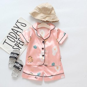 (6M-3T) Children's short-sleeved home clothes baby pajamas thin section suit cartoon pajamas T-shirt shorts clothes S4