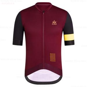 Abbigliamento RX uomini di indossare la maglia arcobaleno Meglio Pro Team RX Areo ciclismo maglia manica corta bicicletta copre estate MTB Road Bike