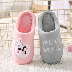 2020 new children's cotton winter fashion cartoon Warm Slippers bear rabbit indoor non-slip warm children's woolen slippers