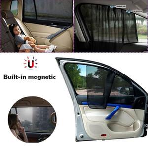 Car sun shield, sun shield, heat insulation, side magnetic retractable car curtain