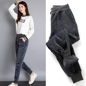 Autumn winter plus velvet padded sweatpants Warm Fleece Pants Plus Size Thick Women's Winter Pants Velvet Loose Ladies