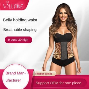 Fashion leopard-print rubber small waist belt women's postpartum belly shaping clothes court corset tights tights