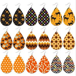 Halloween en cuir PU Boucles d'oreilles en faux cuir Poids léger Double Impression recto-verso Dangle Boucles d'oreilles