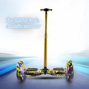 새로운 핫 확장 핸들 제어 스트럿 스텐트 레일 6.5 / 10 인치 2 바퀴 전기 자동 균형 스쿠터 호버 보드 그립로드 gGj3 번호