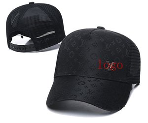 boutique hat the latest products on the market fashion men and women universal sun hat luxury high-end all-match brandDesigner free shopping
